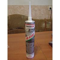 Жидкая резина герметик для автостекол