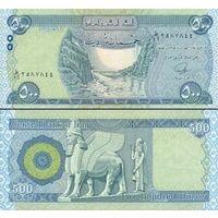 Ирак 500 динар. UNC распродажа