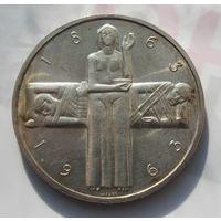 Швейцария, 5 франков, 1963, серебро