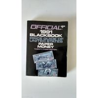 Official 1991 blackbook. Paper money