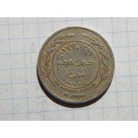 Иордания 50 филс 1977