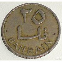 Бахрейн, 25 филсов 1965 года, KM# 4