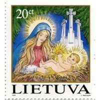 Рождество Литва 1994 ** Религия