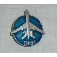 """Значок """"Ту-134"""""""