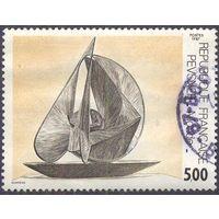 Франция 1987 Россия  искусство