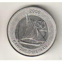 Ливан 50 ливр 2006