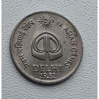 Индия 25 пайс, 1982 IX Азиатские игры -Хайдарабад (тираж 330.000) 3-14-28