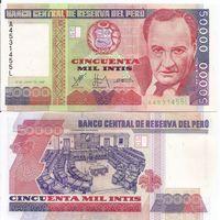 Перу 50000 инти образца 1988 года UNC p142