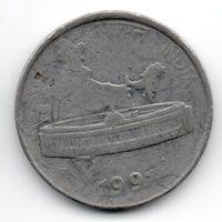 РЕСПУБЛИКА  ИНДИЯ. 50 ПАЙС 1991