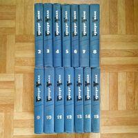 Герберт Уэллс - Собрание сочинений в 15 томах (без 1 тома!)