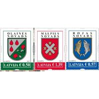 Латвия 2017 гербы городов серия **