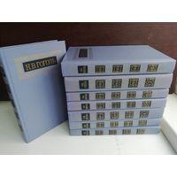 Н.В.Гоголь. Собрание сочинений в 8 томах (комплект)