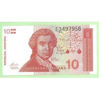 Хорватия, 10 динар, 1991 г., UNC