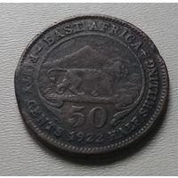 Восточная Африка 50 центов 1922 г.