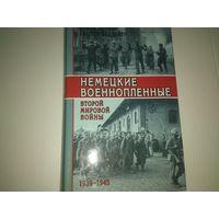Пауль Карель. Немецкие военнопленные Второй мировой войны 1939-1945