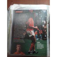 Плакаты футбол
