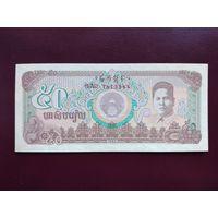 Камбоджа 50 риэлей 1992 UNC