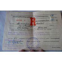 Разрешение на рыбалку 1988 г (ГДР)