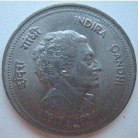 Индия 5 рупий 1984 г. Индира Ганди