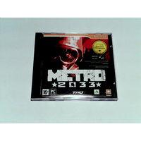 МЕТРО 2033 (код на игру-ПОГАШЕН!!).