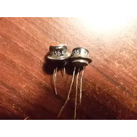 Транзисторы МП 13Б (2шт) - одним лотом