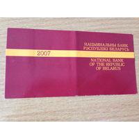 Сертификат к монете Птица года, Обычный соловей.