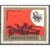 Венгрия танк армия