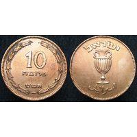 W: Израиль, 10 прут 1949 (719)