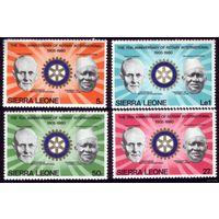 4 марки 1980 год Сьерра-Леоне