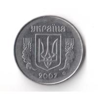 5 копеек 2007 год Украина