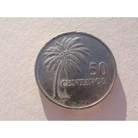 Гвинея - Биссау 50 сентаво 1977 год КМ#17 Нечастая!!!