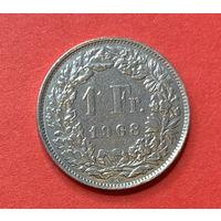 Швейцария, 1 франк 1968В
