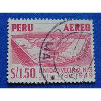 Перу 1953 г. Архитектура.