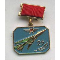 25 лет. 95 ИАД. Щучин. ВВС