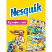 Наклейки из батончика Nesquik: Профессии. Кролик Несквик Квики (Quicky the Nesquik Bunny, Nesquik Bunny). Производство Nestle (Нестле).