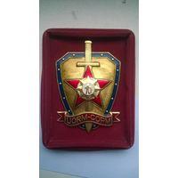 Военный знак ( Молдова)