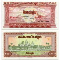 Камбоджа. 2000 риелей (образца 1995 года, P45, UNC)