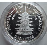 Испания 2000 песет 1997 г. Серия памятники Юнеско. Horyu-Ji pagoda. Серебро. Тираж всего 30 тыс. шт. Пруф! Идеальное состояние!