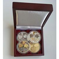 20 рублей 2017 Минск. 950 лет. Набор из 4 монет Серебро Ag925