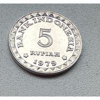Индонезия 5 рупий, 1979 ФАО - Планирование семьи 7-2-10