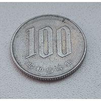 Япония 100 йен, 1979 7-2-21