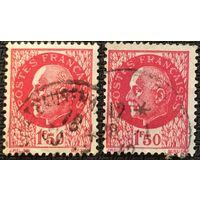 """ЦІКАВІЦЬ АБМЕН! 1941, Маршал Петан, тып """"Bersler"""", 1,50 франка"""