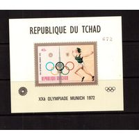 Чад-1972,(Мих.)  ** ,Спорт, ОИ-72,Легк..атлетика,Люкс-бл.