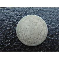 Австрия 10 крейцеров 1870г. Серебро.