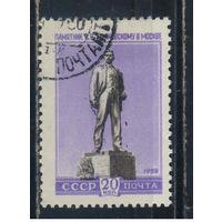 СССР 1959 Памятники Маяковский #2236
