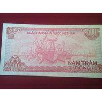 500 донгов 1988 г.вьетнам .unc.