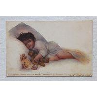 Дети спящая девочка и куклы почтовый вагон  1917