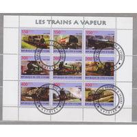 Блок Железная дорога поезда Кот-д Ивуар 2009 г