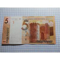 5 рублей образца 2009 г. Брак нарезки