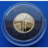 ТОРГ! ОБМЕН! РЕДКАЯ! 10 рублей Белорусский балет. 2007! Золото высшей пробы! Вес монеты 1,24 грамм! Красота! Ламинированный сертификат! ВОЗМОЖЕН ОБМЕН!